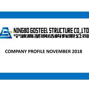 Gosteel - Presentation - Nov 2018 (EN)